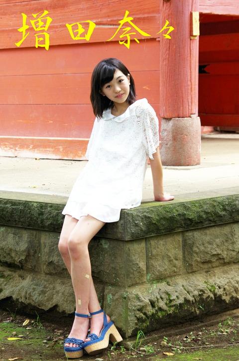 増田奈々(64)