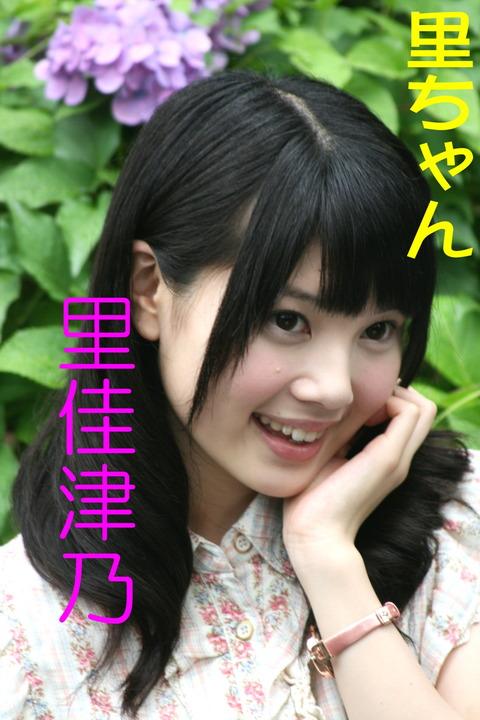 里佳津乃(95)