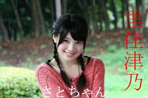 里佳津乃(87)