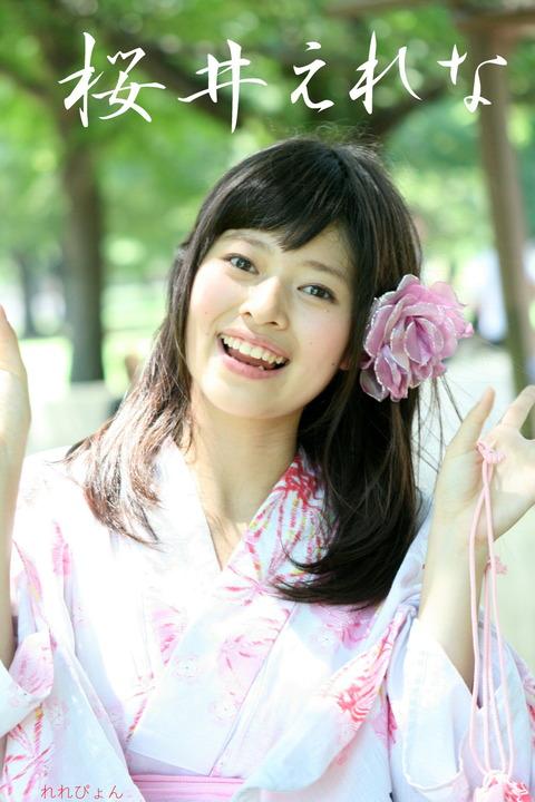 桜井えれな(770)