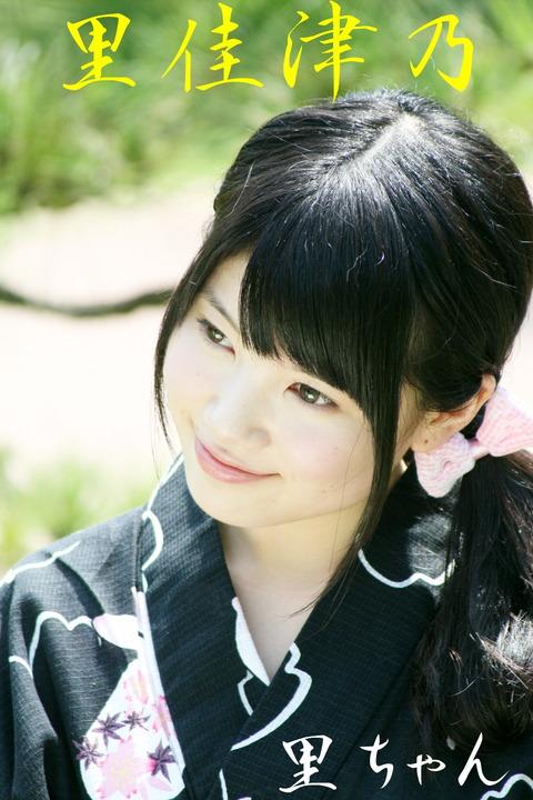 里佳津乃(134)