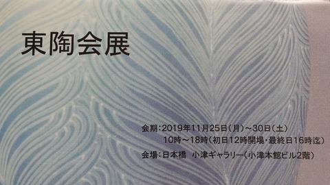 DSC02955 - コピー