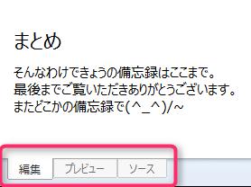 2016-07-01_18h34_00