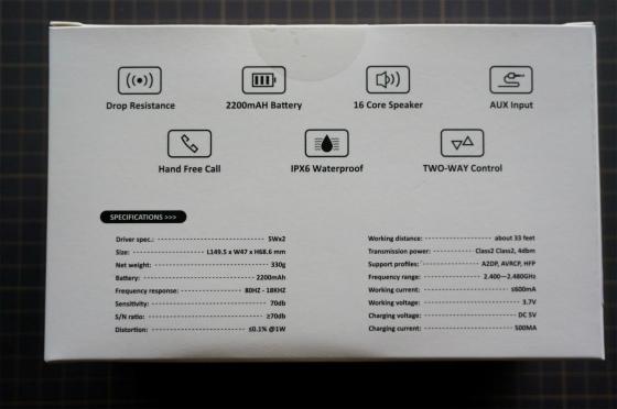 iM9パッケージ裏面