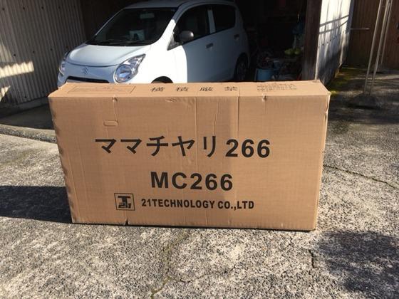 自転車の箱