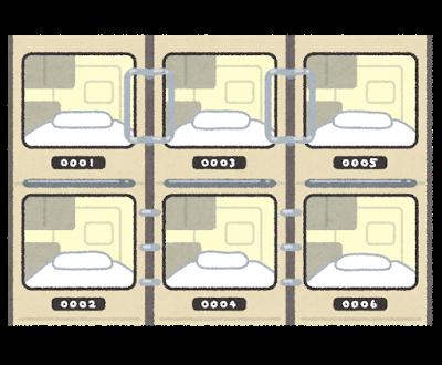 capsule_hotel