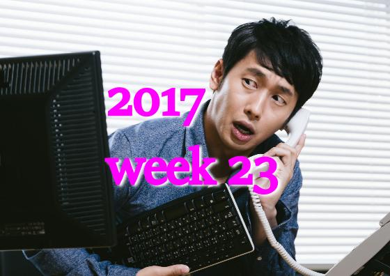 2017w23
