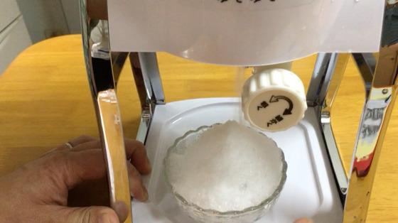 ゆきゆき2-かき氷を作ってみた