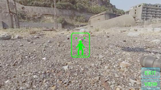 VR-JUMP2