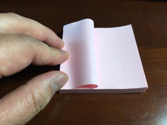 付箋を半分に折る