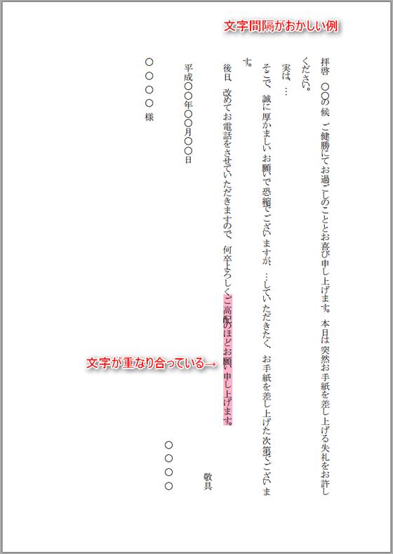 MSP明朝