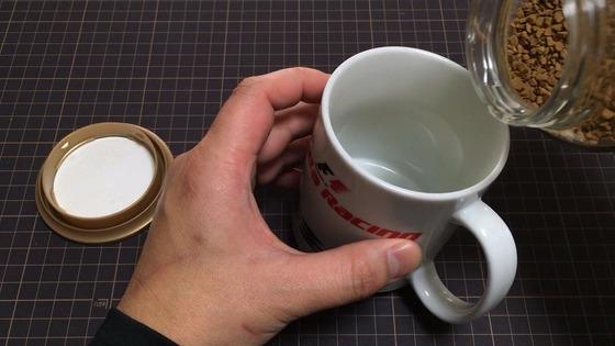 めんどくさがり屋のコーヒーの入れ方