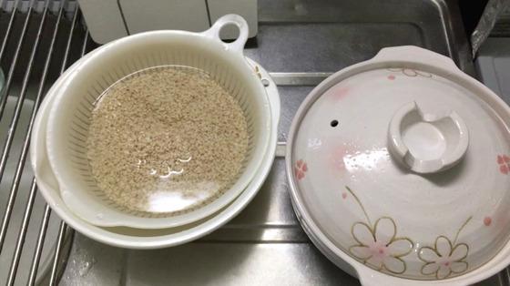 土鍋で玄米を炊く方法ー土鍋(8号サイズ)と玄米(3合)を準備