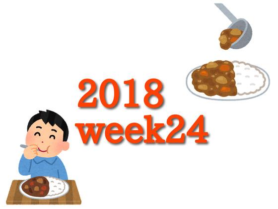 2018 week24