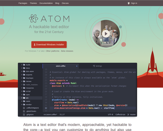atom-hp