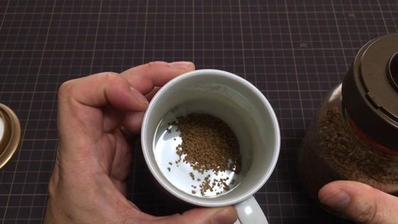 ダイソー:インスタントコーヒーキャップ (あとは入れるだけ)