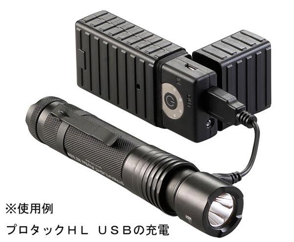EPU-5200-2