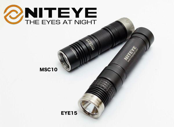 NITEYE-NEW1