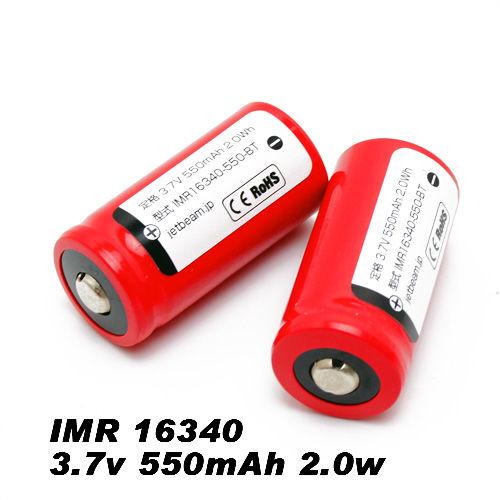 IMR16340
