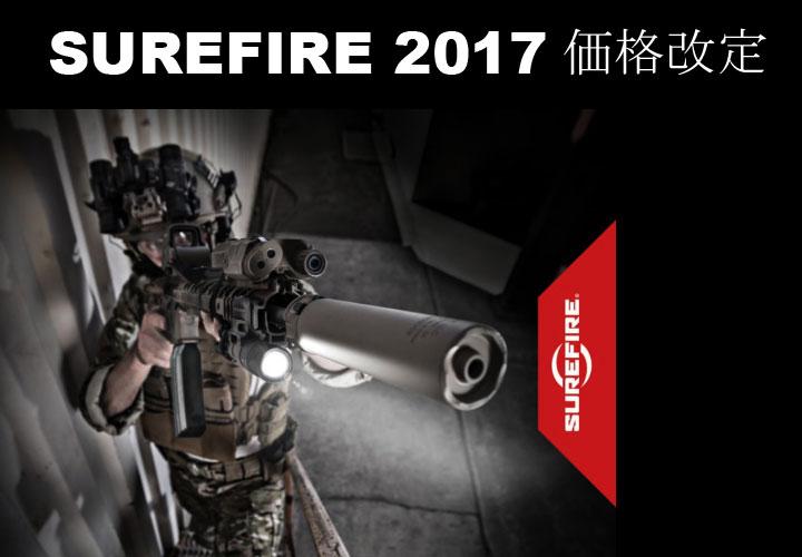 SUREFIRE2017