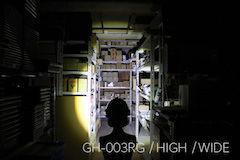 01_GH-003RG-HIGH-WIDE