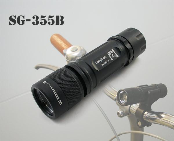 SG355B