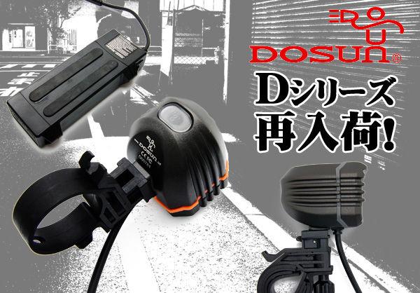 D400600-1