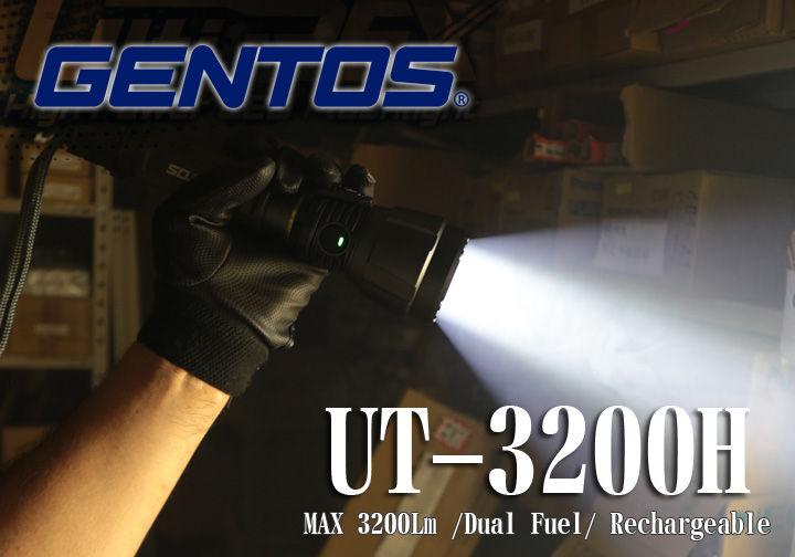 ut3200h-1