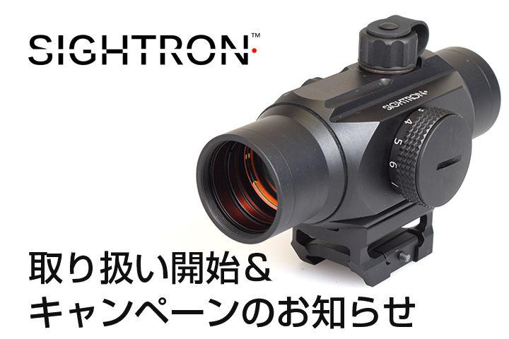 SD-33XX