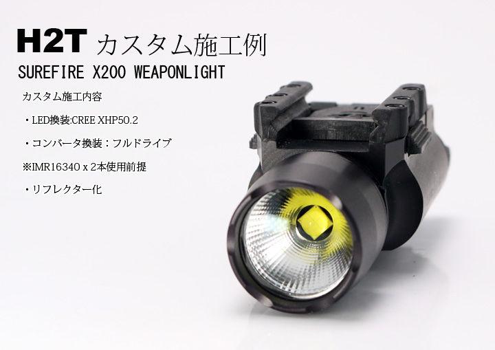 X200-1