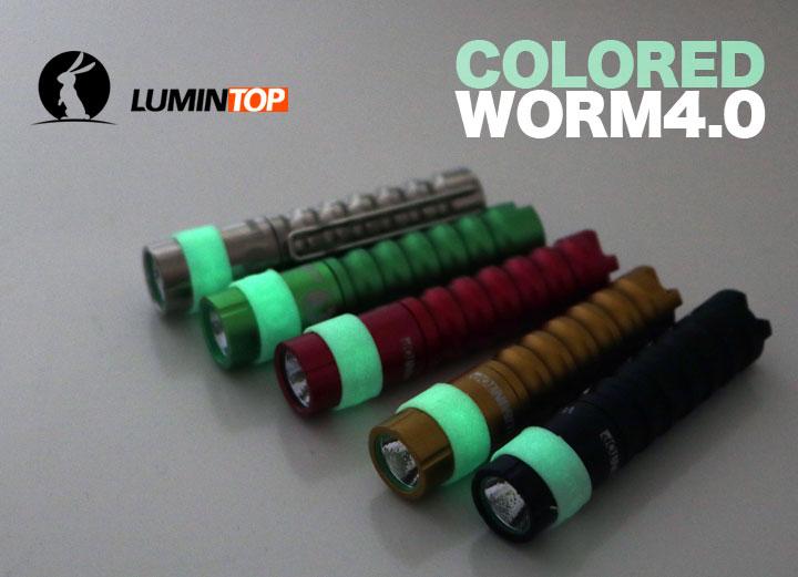 WORM4-1
