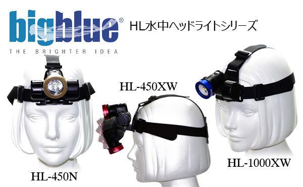 BIGBLUE-HL-1