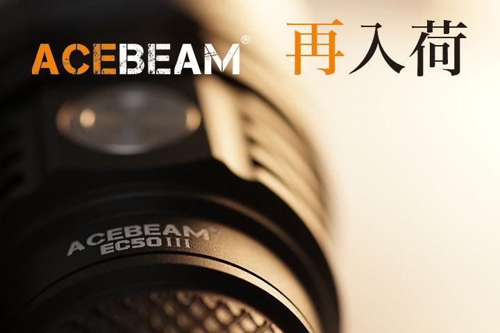 main_acebeam