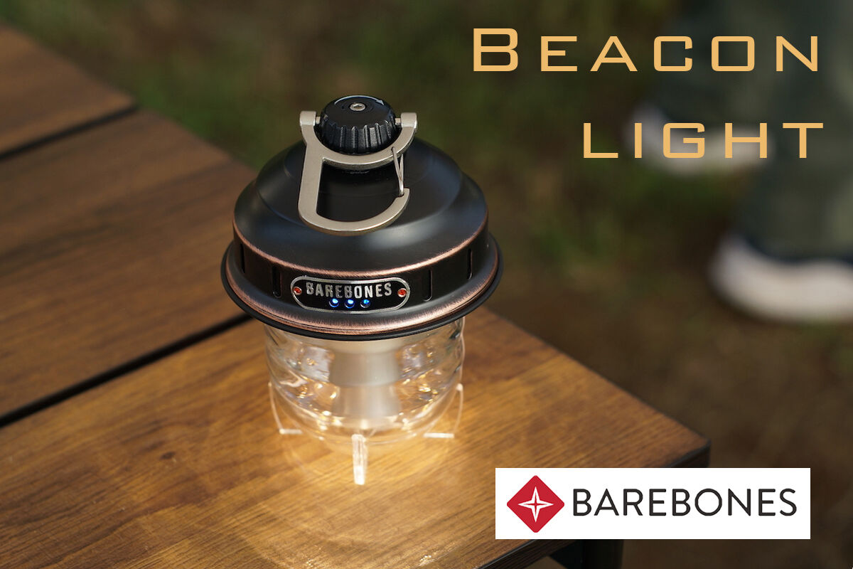 barebones-beacon-light-blog-review-main