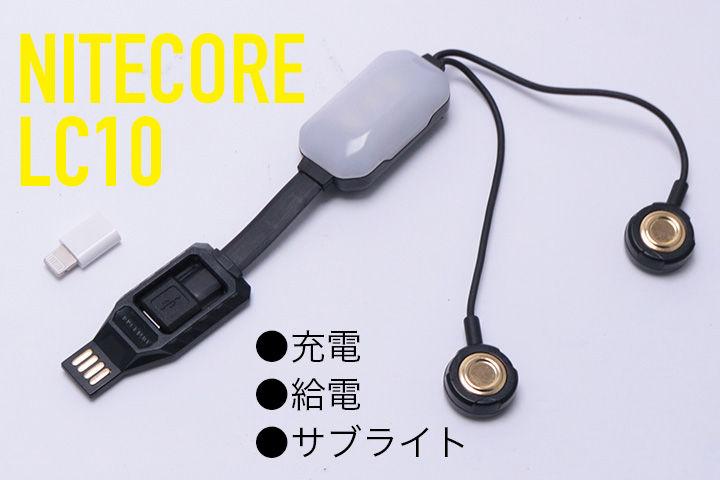 IMG_9209のコピー