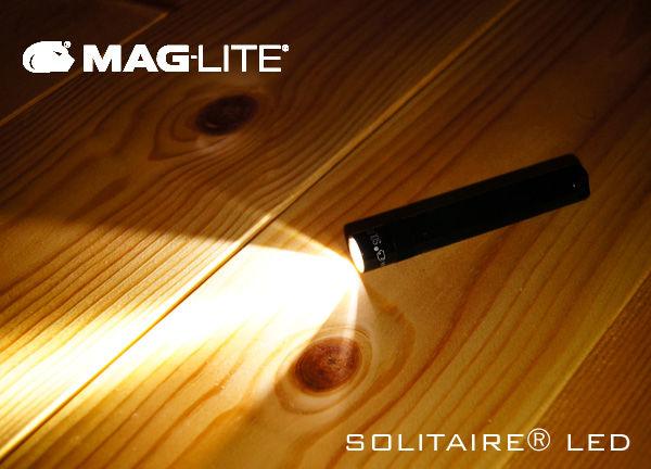 SOLIT-1