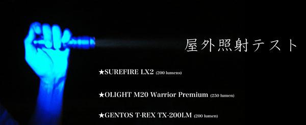lx2-test1