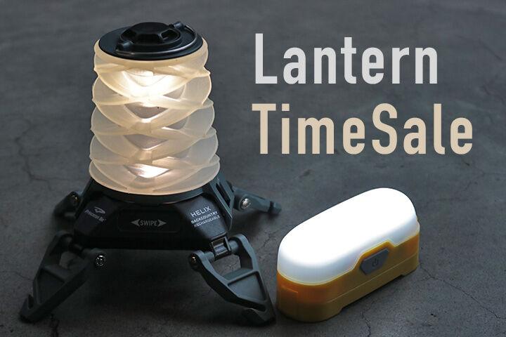 blog-timesale-lantern