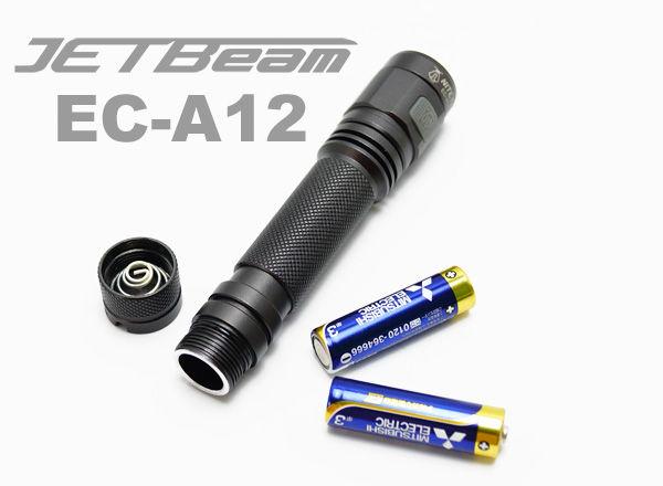 ECA12-1