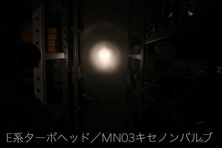 6v-mn03_turbo