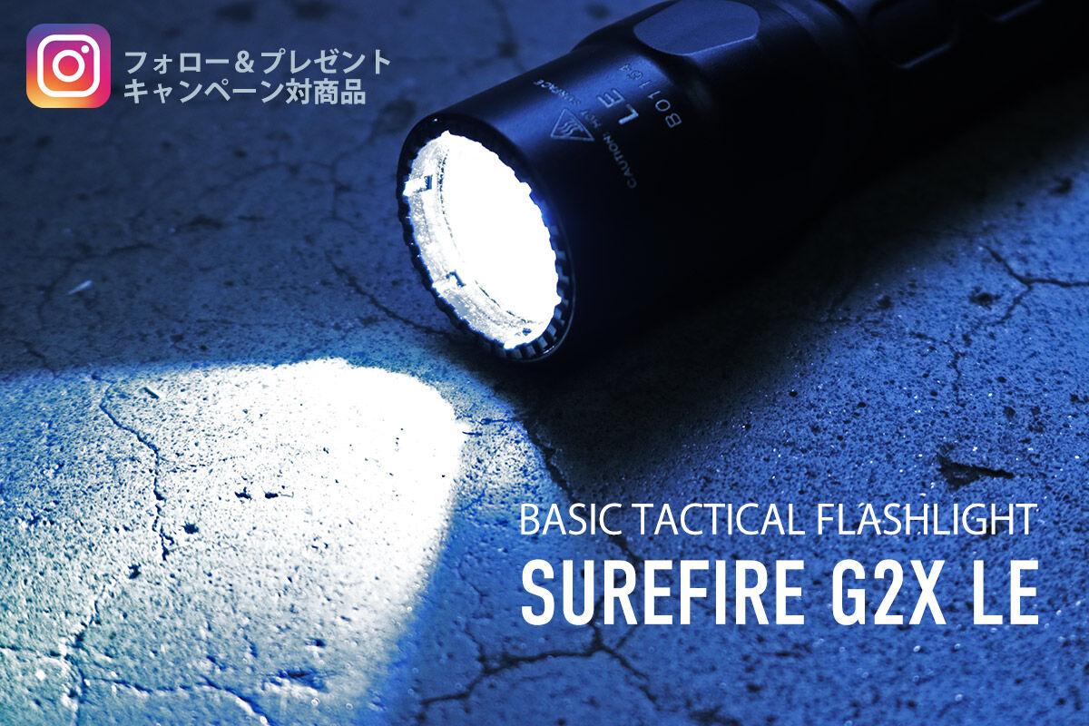 SUREFIRE G2X LE BLOG