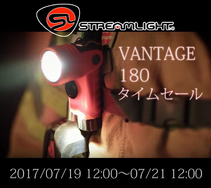 TIMESALE180