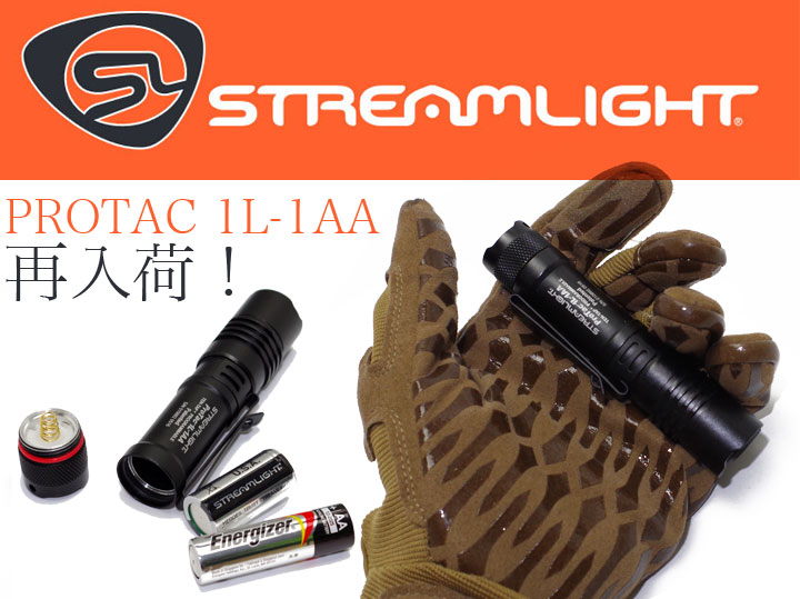 STREMLIGHT1L-1AA-1