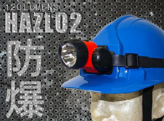 HAZO2