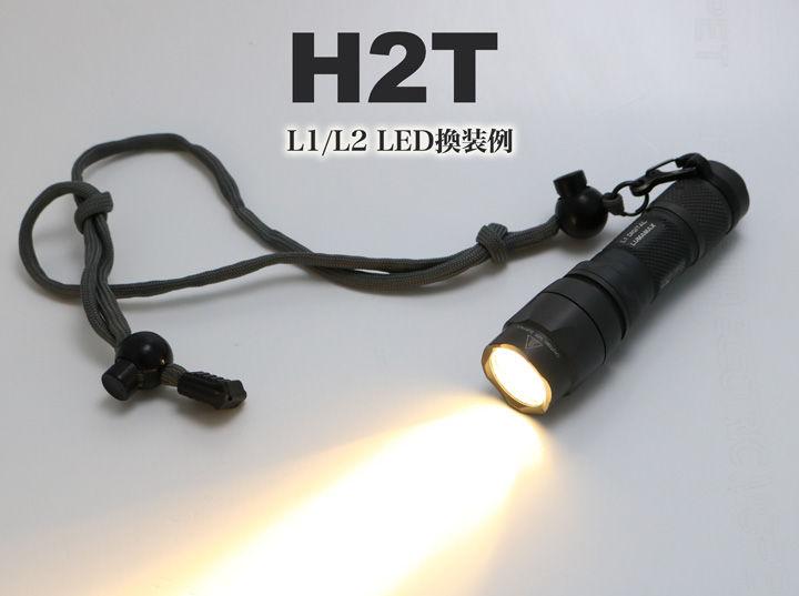 H2T-L1WW1