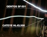 超省エネライトCATEYE HL-EL500