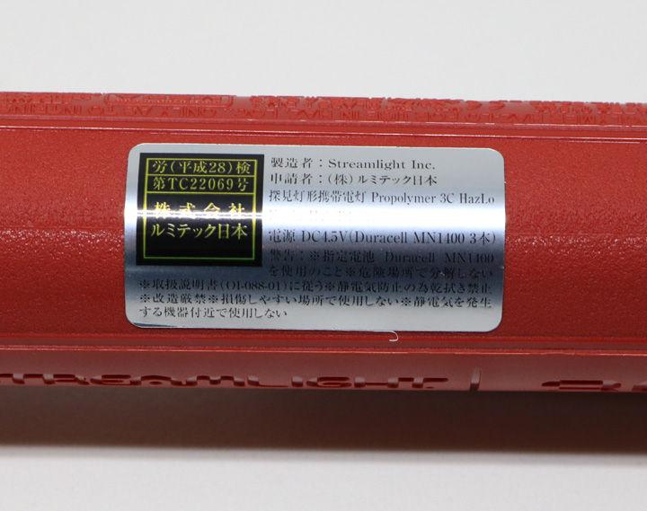 088J-2