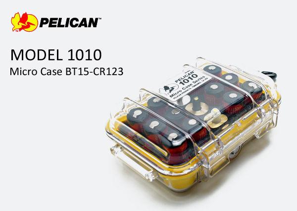 pelican ペリカン 1010 cr123 バッテリーケースセット 目指せ