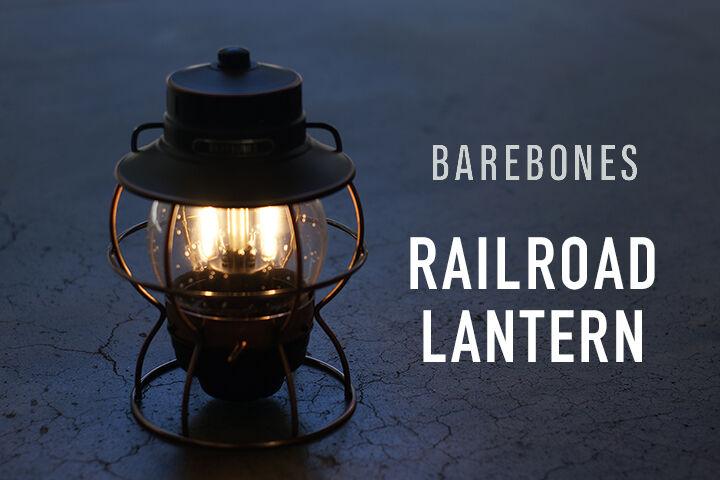 railroad-lantern-blog-review-main