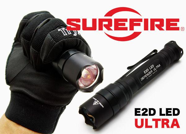 ED2LU-1